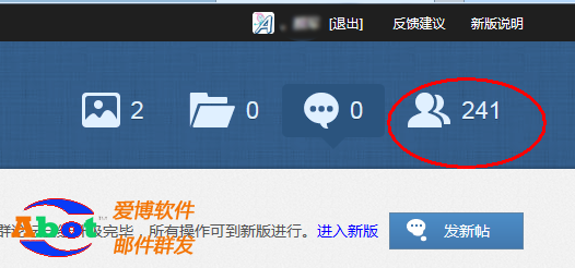QQ邮件群发